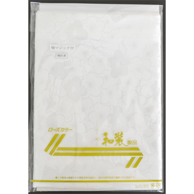 画像1: 【替袖】 替袖 マジックテープ付き (梅柄) (1)