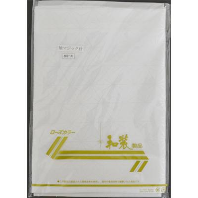 画像1: 【替袖】 替袖 マジックテープ付き (麻の葉柄) (1)