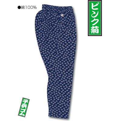 画像1: 【江戸一】 ゴム股引(江戸小紋) ピンク菊 子供用 (1)