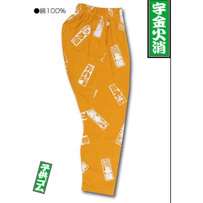 画像1: 【江戸一】 ゴム股引(柄) 宇金火消 子供用 (1)