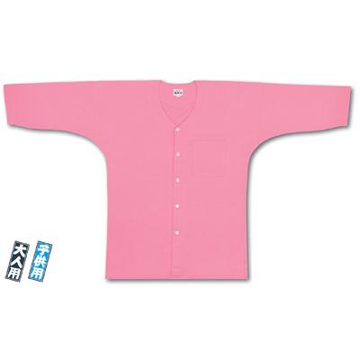 画像1: 【江戸一】 鯉口シャツ(無地染) ピンク 子供用 (1)