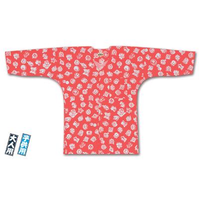 画像1: 【江戸一】 鯉口シャツ(柄) ピンクまとい 子供用 (1)