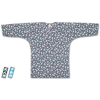 画像1: 【江戸一】 鯉口シャツ(江戸小紋) 扇面 子供用 (1)