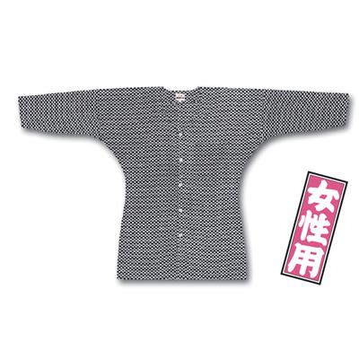 画像1: 【江戸一】 鯉口シャツ(特選手拭) 亀甲 女性用 (1)