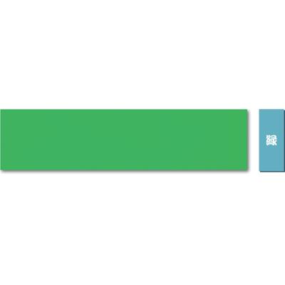 画像1: 【江戸一:プリント手拭】色無地(緑)※10本セット (1)