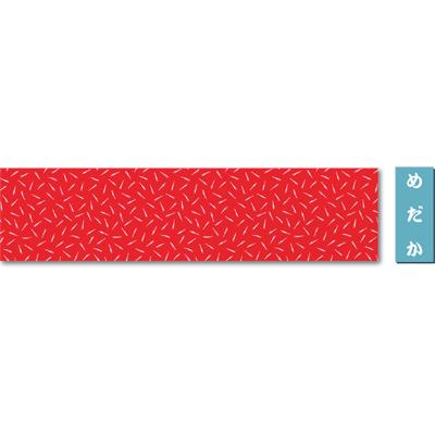 画像1: 【江戸一】 プリント手拭 めだか (1)