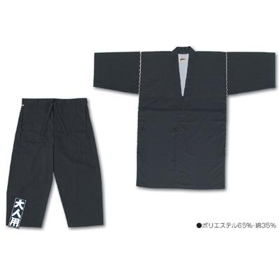 画像1: 【江戸一】 甚平#5000 テトロンブロード 黒 (1)