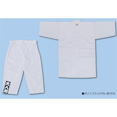 画像1: 【江戸一】 甚平#5000 テトロンブロード 白 (1)
