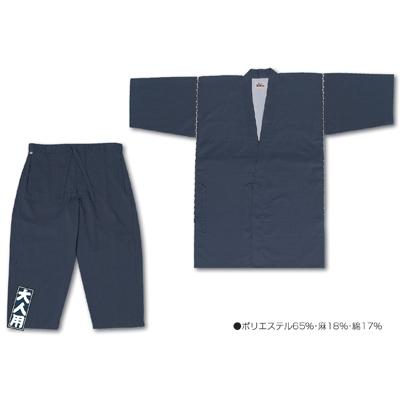 画像1: 【江戸一】 甚平#3000 麻混 紺 (1)