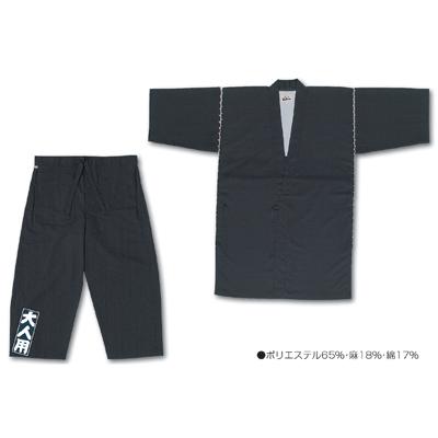 画像1: 【江戸一】 甚平#3000 麻混 黒 (1)