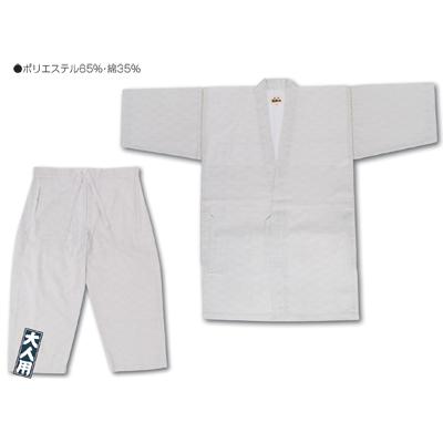画像1: 【江戸一】 甚平#7000 テトロンブロード 亀甲 (1)