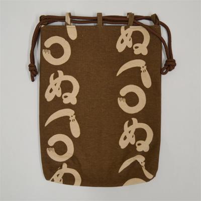 画像1: 【信玄袋】 信玄袋・平 かまわぬ 茶 (1)