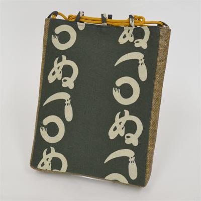 画像1: 【信玄袋】 信玄袋・マチ付 かまわぬ柄 緑 (1)