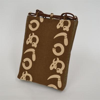 画像1: 【信玄袋】 信玄袋・マチ付 かまわぬ柄 茶 (1)
