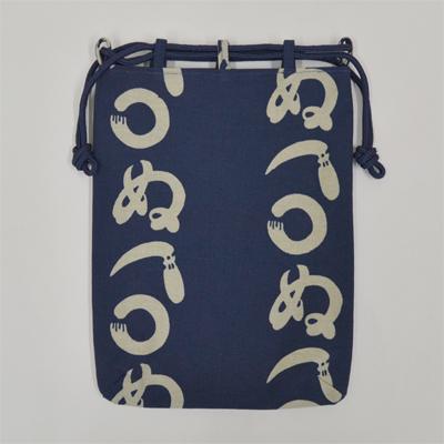 画像1: 【信玄袋】 信玄袋・平 かまわぬ 紺 (1)