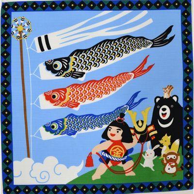 画像1: 【端午の節句商品企画】【小風呂敷】【四季彩布】?鯉のぼり (1)