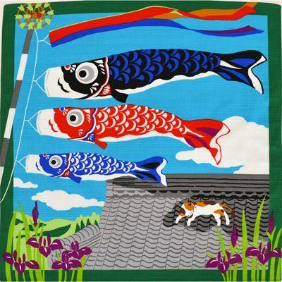 画像1: 【端午の節句商品企画】【小風呂敷】 ?みけと鯉のぼり (1)