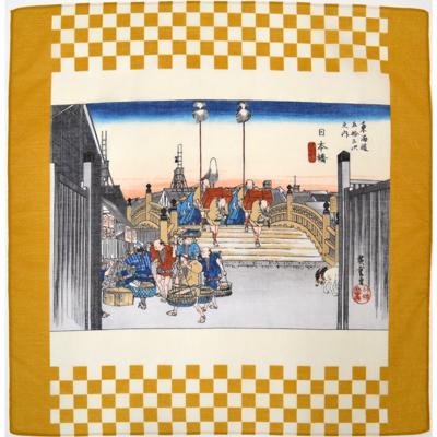 画像1: [ハンカチ]広重の浮世絵ハンカチ 「日本橋」 カラシ (1)