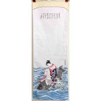 画像1: 【手拭い】 春信の浮世絵二重ガーゼ手拭い「鯉と見立高琴」  (1)