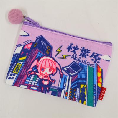画像1: 【新商品】[和雑貨]日本漫遊ポーチ 秋葉原 (1)