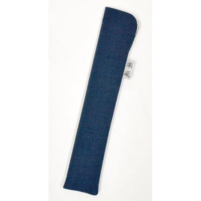 画像1: 【扇子袋】 本麻せんす袋 【紳士用・紺】 (1)