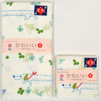 画像1: 【japanese style】【復刻】【かわいい】おさんぽフント[やわらかガーゼのてぬぐい・ハンカチ] (1)