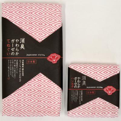 画像1: 【japanese style】【消臭コットン使用】あさなぎR(レッド)[やわらかガーゼのてぬぐい・ハンカチ] (1)