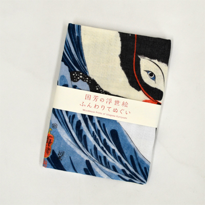 画像1: 【手拭い】 国芳の浮世絵二重ガーゼ手拭い「巨鯨」  (1)