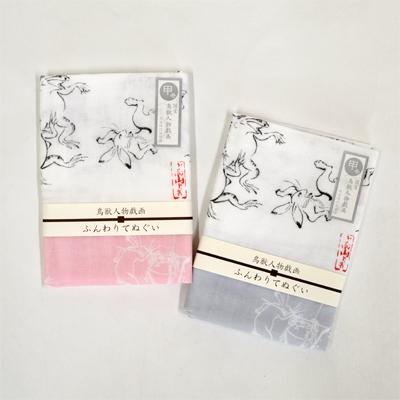 画像1: 【手拭い】 鳥獣人物戯画二重ガーゼ手拭い「甲巻(うさぎと蛙)」 2色展開 (1)