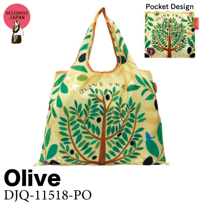 画像1: [エコバッグ:2way shopping bag] Olive《DESIGNERS JAPAN》 (1)