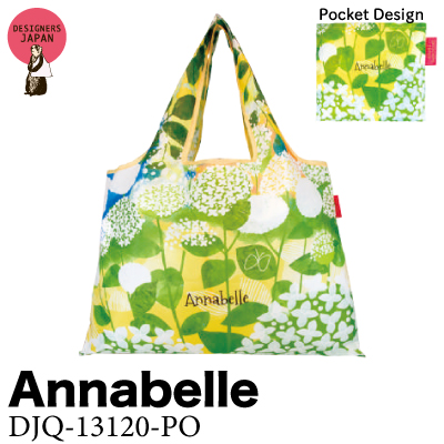 画像1: [エコバッグ:2way shopping bag] Annabelle《DESIGNERS JAPAN》 (1)