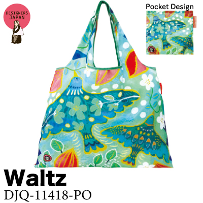 画像1: [エコバッグ:2way shopping bag] Waltz《DESIGNERS JAPAN》 (1)