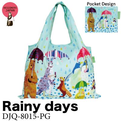 画像1: [エコバッグ:2way shopping bag] Rainy days《DESIGNERS JAPAN》 (1)