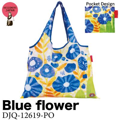 画像1: [エコバッグ:2way shopping bag] Blue flower《DESIGNERS JAPAN》 (1)