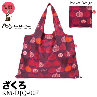 画像1: [エコバッグ:2way shopping bag] 『みすゞうた』ざくろ《DESIGNERS JAPAN》 (1)