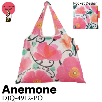 画像1: [エコバッグ:2way shopping bag] Anemone《DESIGNERS JAPAN》 (1)