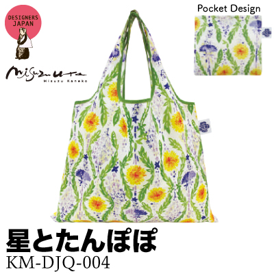 画像1: [エコバッグ:2way shopping bag] 『みすゞうた』星とたんぽぽ《DESIGNERS JAPAN》 (1)