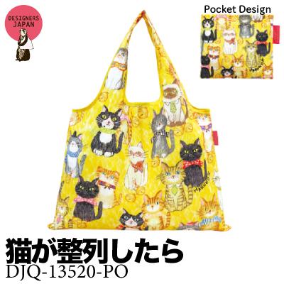 画像1: [エコバッグ:2way shopping bag] 猫が整列したら《DESIGNERS JAPAN》 (1)