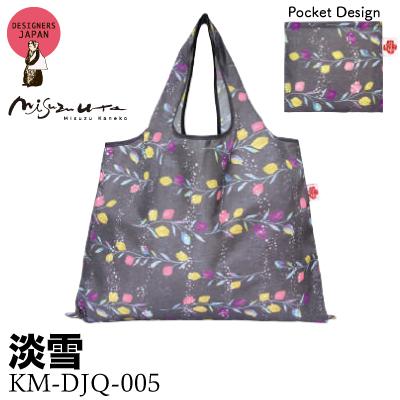 画像1: [エコバッグ:2way shopping bag] 『みすゞうた』淡雪《DESIGNERS JAPAN》 (1)