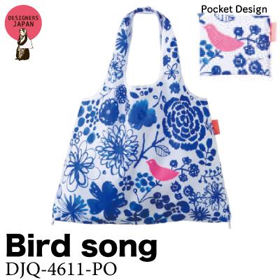 画像1: [エコバッグ:2way shopping bag] Bird song《DESIGNERS JAPAN》 (1)