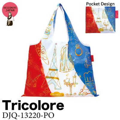 画像1: [エコバッグ:2way shopping bag] Tricolore《DESIGNERS JAPAN》 (1)