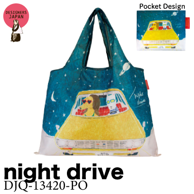 画像1: [エコバッグ:2way shopping bag] night drive《DESIGNERS JAPAN》 (1)