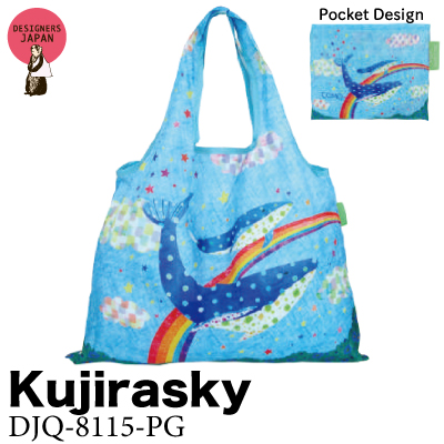 画像1: [エコバッグ:2way shopping bag] Kujirasky《DESIGNERS JAPAN》 (1)