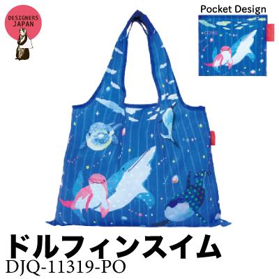 画像1: [エコバッグ:2way shopping bag] ドルフィンスイム《DESIGNERS JAPAN》 (1)