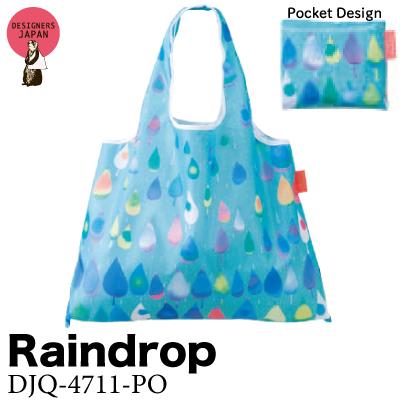 画像1: [エコバッグ:2way shopping bag] Raindrop《DESIGNERS JAPAN》 (1)