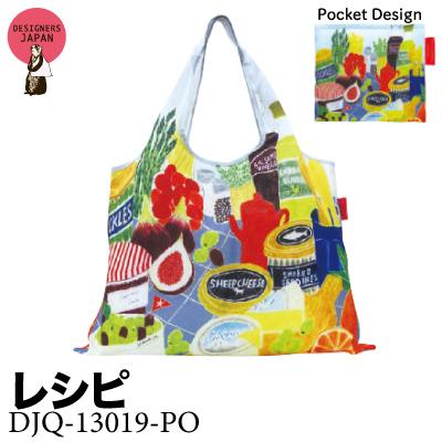 画像1: [エコバッグ:2way shopping bag] レシピ《DESIGNERS JAPAN》 (1)
