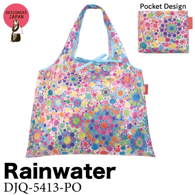 画像1: [エコバッグ:2way shopping bag] Rainwater《DESIGNERS JAPAN》 (1)