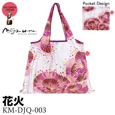画像1: [エコバッグ:2way shopping bag] 『みすゞうた』花火《DESIGNERS JAPAN》 (1)