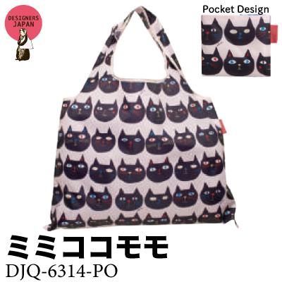 画像1: [エコバッグ:2way shopping bag] ミミココモモ《DESIGNERS JAPAN》 (1)