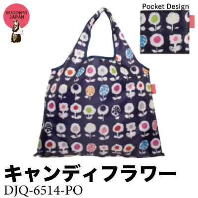 画像1: [エコバッグ:2way shopping bag] キャンディフラワー《DESIGNERS JAPAN》 (1)